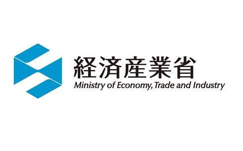 経済産業省、「雇用契約によらない新しい働き方研究会」を設置