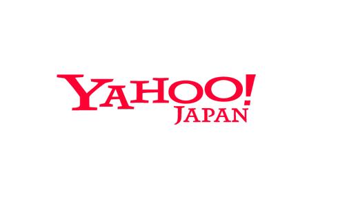 ヤフー、新幹線・自転車通勤が可能に/将来的には週休3日制の導入を検討