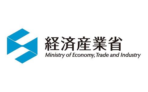 経済産業省、IT人材の給与形態についてのアンケート調査を発表