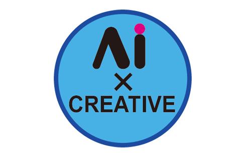 クリエイティブの超・変化がやってきた(3)―みんなのそばに、AIコピーライター「AICO」。