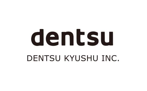 福岡出身者の半数が「東京卒業」の意向あり、「首都圏在住者のUターン意向調査」発表―電通九州