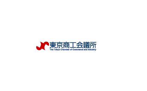 東京2020大会に向けて、交通輸送円滑化アンケート実施―東京商工会議