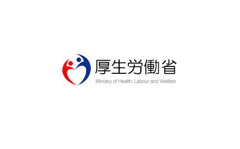 年齢にかかわりない転職・再就職者の受け入れ促進―厚生労働省