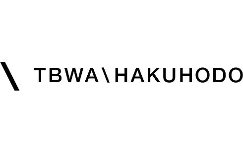 毎月第二週の金曜日に全社一斉休暇施策を導入―TBWA HAKUHODO
