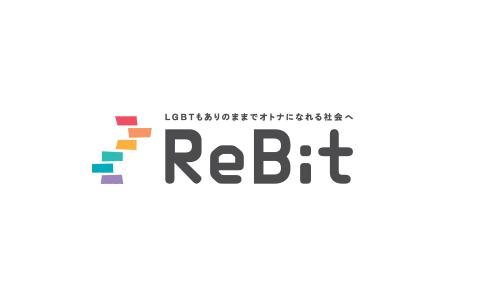 LGBTの8割以上が就活で「嫌な思い」経験─ReBit