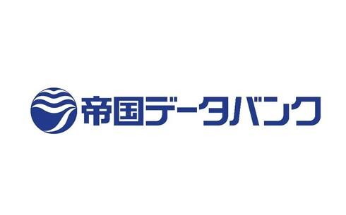 東京五輪に関する企業の意識調査、期間中の働き方は「通常どおりの勤務」が半数超え【帝国データバンク調べ】