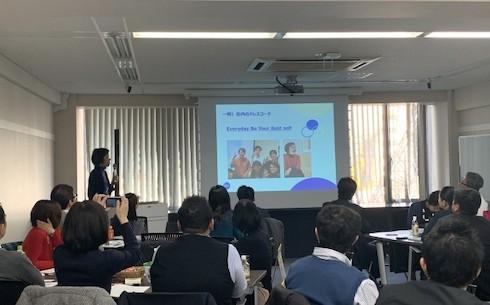 P&Gジャパンが「ダイバーシティ&インクルージョン研修会」を開催